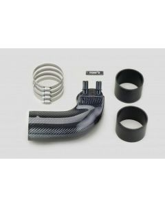 TOM'S Racing- Carbon Suction Intake Pipe for Lexus GSF & RCF - TMS-17880-TUC10