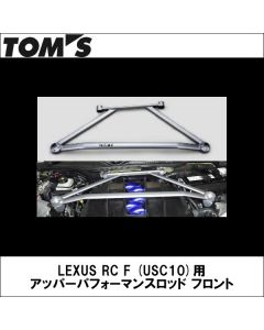 TOM'S Upper Performance Rod Front for Lexus RC F 2015+