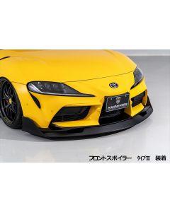 AIMGAIN Japan Aero Sport Fiberglass Front Spoiler Type 2 - 70mm for Toyota Supra A90 2020+ - AG-AERO-A90SUPRA-FS2