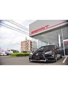 ESPRIT Front Lip for Lexus GS Models 2013-2015 FRP (Only for ESPRIT Front Bumper)